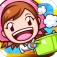 Cooking Mama Seasons Pro
